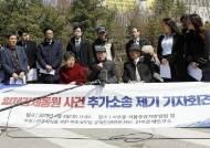 """""""日, 짐승처럼 대우""""…추가 소송 돌입한 강제징용 피해자들"""