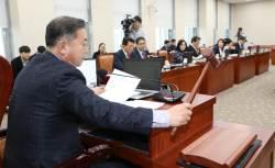 [속보] 국회 교육위, 일본 초등 교과서 검정 시정 촉구 결의안 통과