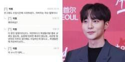 """로이킴 父 김홍택 교수, 수업 중 사과…""""다 내 잘못이다"""""""