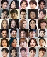 55회 백상예술대상, TV부문 최종 후보 공개