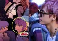BTS V & RED VELVET IRENE Make an Appearance on a MARVEL Comic Cover!!