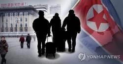 """""""베트남 추방 탈북자 3명, 제3국 도착"""""""