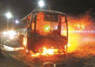 역대 가장 큰 산불도 4월 고성서 발생…2명 숨지고 2만㏊ 태워