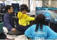 도로교통공단, 서울모터쇼 행사장에 교통안전 체험부스 운영