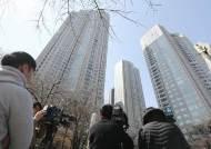 김학의 집, 경찰청, 윤중천 사무실 동시 압수수색