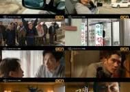 '구해줘2' 시즌1보다 강렬…사이비 예고 영상 공개