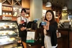 스타벅스, 현금없는 매장 350곳 추가