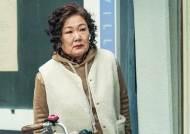 """""""내가 엄마 때문에 못산다구!"""" 그래도 김해숙은 우리 엄마다"""