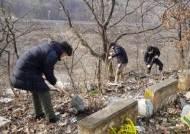 시골마을 대청소로 4년6개월만에 밝혀진 '백골 살인사건'