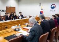 """'한-스페인 전략대화'…""""양국 관계 발전 방안 논의"""""""