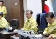 """靑, 산불 대응에 """"컨트롤타워 작동, 더 큰 참사 막은 건 다행"""""""