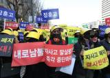 '고교 획일화'냐, '서열화 해소'냐…자사고 폐지 도마 오른다