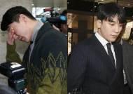 [취재일기]'버닝썬' 연루자들의 비뚤어진 가치관