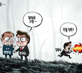 [<!HS>박용석<!HE> <!HS>만평<!HE>] 4월 8일