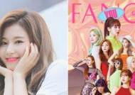 """TWICE Confirms Comeback With """"FANCY"""" On 22nd And Announces Tour Date"""