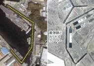 """""""중국, 사막에 요코스카 미군기지 본떠 미사일 공격 실험"""""""