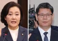 '박영선‧김연철 임명 강행' 찬성 45.8% vs 반대 43.3% '팽팽'