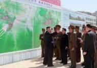 한ㆍ미 정상회담 앞둔 북한, 쏠 듯 안 쏠 듯 '혼선 전략'