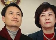 한국당, 신임 윤리위원장에 정기용…'5‧18 망언' 징계 재개