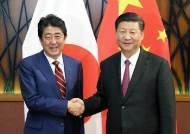 시진핑 첫 방일 앞두고 양제츠 일본행…정상회담 의제 조율