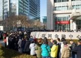 벌써 거품 꺼졌나…위기 놓인 중국 스타트업