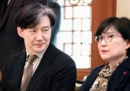 '인사검증 부실 책임' 조국·조현옥 경질…반대 50.1% vs 찬성 39.4%