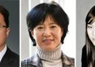 [알림] 제10회 홍진기 창조인상 수상자, 과학기술 최장욱 사회 박은정 문화예술 손열음
