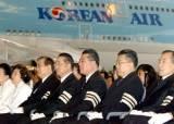 외환위기 때 항공27대 구입···대한항공 '위기의 승부사'