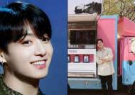 JUNGKOOK Sends Food Trucks to Friend YEO JIN GOO??