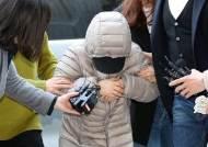 """'생후 14개월 영아 학대' 아이돌보미 구속…法 """"도주 우려 있어"""""""