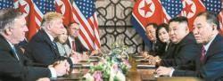 """[단독] """"싱가포르땐 북한, 하노이땐 미국이 합의문 초안 썼다"""""""