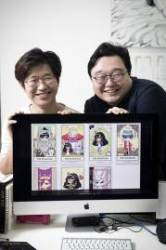 쫄딱 망해 간 점집서 번뜩···월 2억 버는 운세 앱 창업자