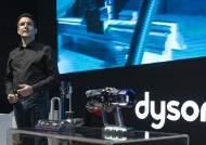 무선청소기 강자 다이슨, 액정 달린 V11 공개…가격은 119만원