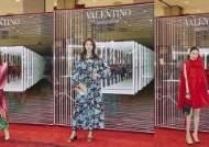"""발렌티노(VALENTINO), 신세계 백화점 강남점 """"브이링"""" 백 팝업 스토어 오픈"""