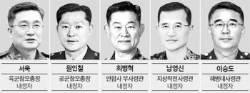 육군대장 5명 중 3명이 비육사…50년 만에 역전