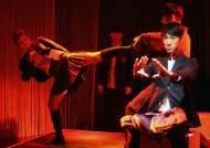 동시대를 보는 시선…불혹 맞은 서울연극제