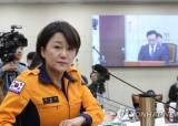 """소방복 입은 이재정 의원 """"퍼포먼스 아냐. 제복은 증폭장치"""""""