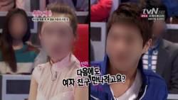 버닝썬 이문호, <!HS>명품<!HE> 된장남으로 과거 여친과 예능 출연