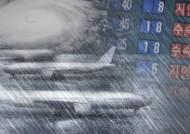 제주 전역에 태풍급 강풍…항공편 결항 속출