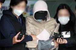 2015년 황하나 연루 '마약 수사' 경찰관 잇단 소환…유착 의혹 조사