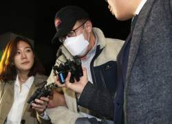 '마약 투약' 할리 이사장 외국인학교 교사도 1년 전 대마 밀수