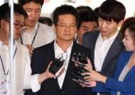 """'김학의 CD' 최초로 만든 사람은 윤중천 조카 """"PC에서 구워"""""""