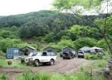 멀쩡한 집 놔두고 텐트 놀이? 사나이들의 진한 산막 캠핑