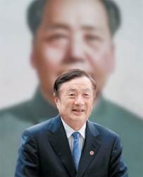 [<!HS>차이나<!HE> <!HS>인사이트<!HE>] 마오쩌둥 사상으로 무장한 화웨이, 미국 봉쇄 돌파하나?