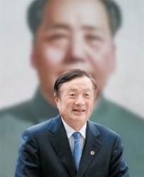 [차이나 인사이트] 마오쩌둥 사상으로 무장한 화웨이, 미국 봉쇄 돌파하나?