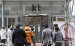 """검찰, 채용비리 KT 본사 다시 압수수색…""""자료 추가확보"""""""