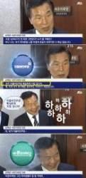 """최고위 '반쪽'에…손학규 말실수 """"더불어민주당 확실히 지킬 것"""""""