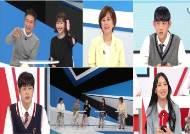 '애들 생각' 이윤성, 15세 딸 세라와 입시 컨설팅 '현실판 SKY 캐슬'