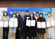 대한체육회, 제4기 대학생 명예기자단 발대식 개최