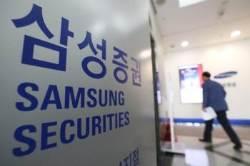 '501만주 유령주식 매도' 삼성증권 직원들, 法 집행유예·벌금형 선고